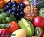 تفسير حلم رؤية الفاكهة وأكل الفواكه في المنام لابن سيرين