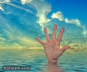 تفسير حلم رؤية الغرق في البحر والماء في المنام لابن سيرين